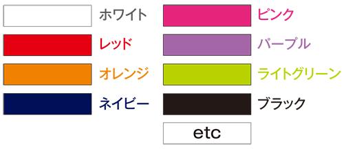 bran_color
