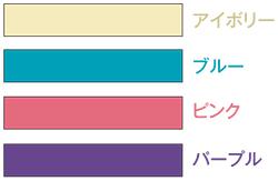 chocolatte_color